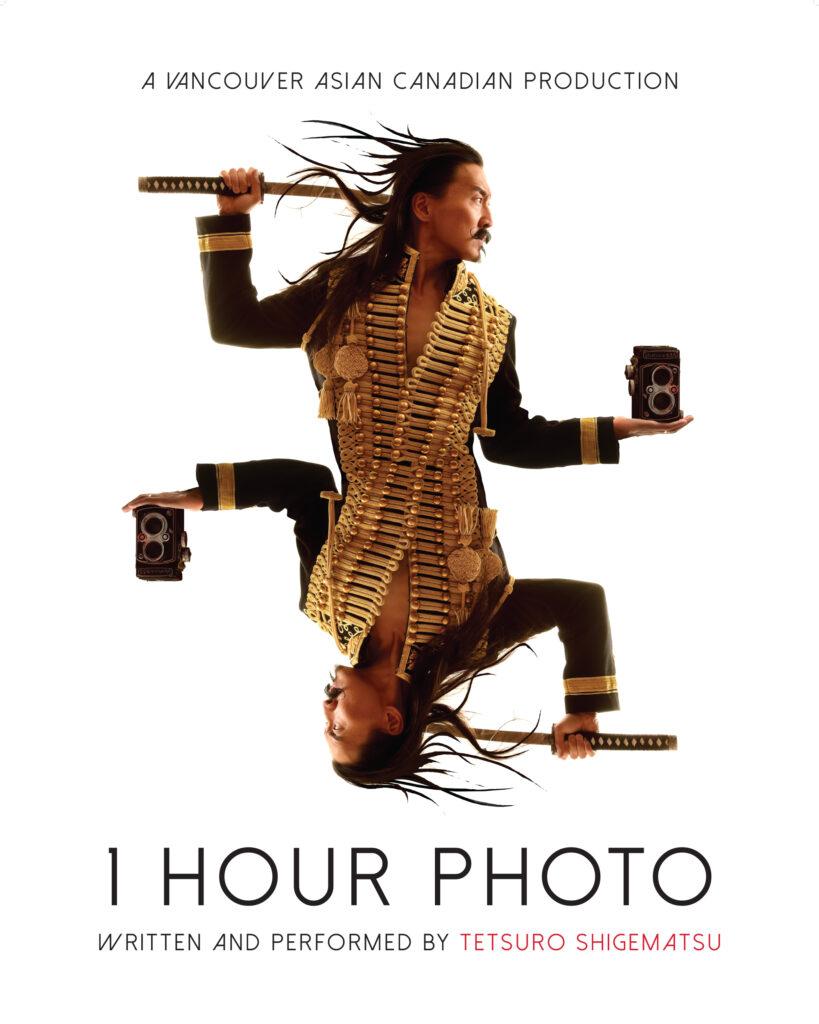 1 Hour Photo